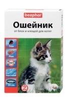 Beaphar Ошейник для котят