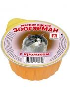 Зоогурман Мясное суфле для кошек с кроликом