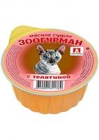 Зоогурман Мясное суфле для кошек с телятиной