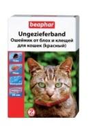 Beaphar Ungezieferband Ошейник для кошек (красный)