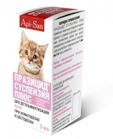 Празицид суспензия для котят  5мл