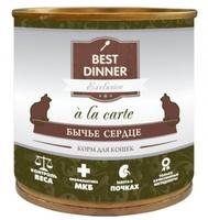 Best Dinner Platinum д/кошек Бычье сердце