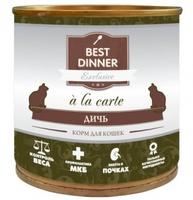 Best Dinner Platinum д/кошек Дичь