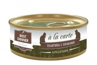 Best Dinner Platinum д/кошек Телятина с крабами