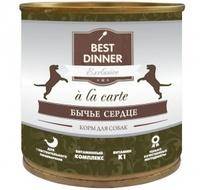 Best Dinner Platinum д/собак Бычье сердце
