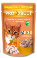 ProХвост для кошек Цыпленок/перепелка в желе
