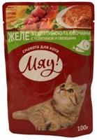 """МЯУ! для кошек """"Телятина с овощами"""""""