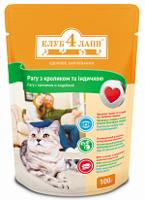 КЛУБ 4 ЛАПЫ для кошек с кроликом и индейкой
