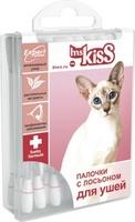 Ms.Kiss Палочки для ухода за ушами кошек