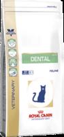 Royal Canin Dental DSO 29