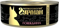 Четвероногий Гурман Golden line Говядина