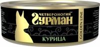 Четвероногий Гурман Golden line Курица