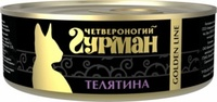 Четвероногий Гурман Golden line Телятина