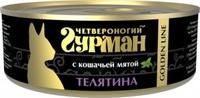 Четвероногий Гурман Golden line Телятина с мятой