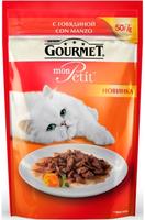 Gourmet Mon Petit Мини-филе в подливе с говядиной, для кошек