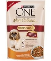 ONE Моя собака Любимая еда Курица, рис, томат
