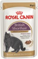 Royal Canin Британская короткошерстная, в соусе, для взрослых кошек