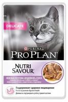 Pro Plan Delicate для кошек с чувствительным пищеварением Индейка