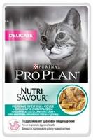 Pro Plan Delicate для кошек с чувствительным пищеварением Океаническая рыба