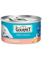 Gourmet Дары океана для кошек с лососем