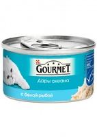 Gourmet Дары океана для кошек с белой рыбой