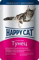 Happy Cat Кусочки в желе Тунец