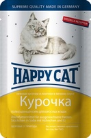 Happy Cat Ломтики в соусе Курочка