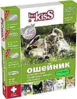 Ms.kiss Ошейник репеллентный, зеленый