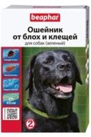 Beaphar Ошейник для  собак (Зелёный)
