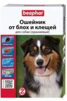 Beaphar Ошейник для  собак (Оранжевый)