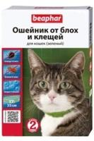 Beaphar Ошейник для кошек (зелёный)