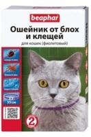 Beaphar Ошейник для кошек (фиолетовый)