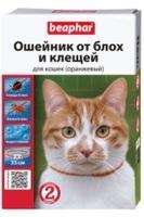 Beaphar Ошейник для кошек (оранжевый)