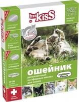 Ms.kiss Ошейник репеллентный, красный