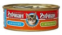 Четвероногий Гурман Мясное ассорти для котят с ягненком