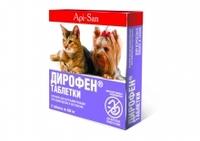 ДИРОФЕН для кошек и собак (6табл/уп)