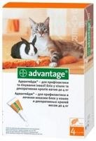 Advantage 40 для кошек менее 4кг, 1 пип.