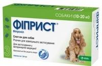 Фиприст для собак, весом от 10 до 20кг