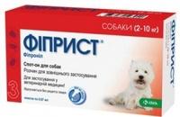 Фиприст для собак, весом от 2 до 10кг