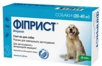 Фиприст для собак, весом от 20 до 40кг