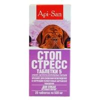 Api-San Стоп-Стресс  таблетки для собак от 30-кг