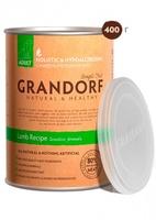 Grandorf для собак с ягненком