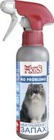 """Ms.Kiss Спрей """"Нейтрализатор запаха"""""""