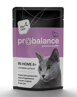 ProBalance In Home 8+