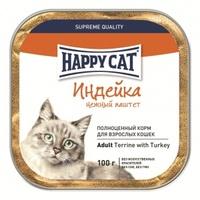 Happy Cat Паштет Индейка Овощи