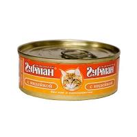 Четвероногий Гурман Мясное ассорти для котят с индейкой