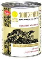 Зоогурман Мясное ассорти для собак с говядиной и печенью