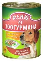 Зоогурман Меню для собак с барашком и овощами