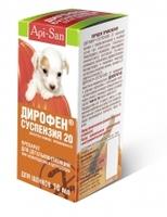 Дирофен суспензия для щенков