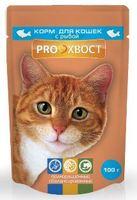ProХвост для кошек Рыба соус